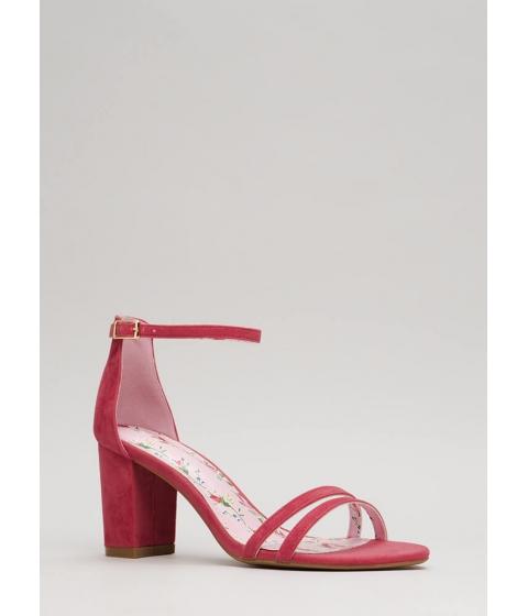 Incaltaminte Femei CheapChic Two To One Strappy Block Heels Plum