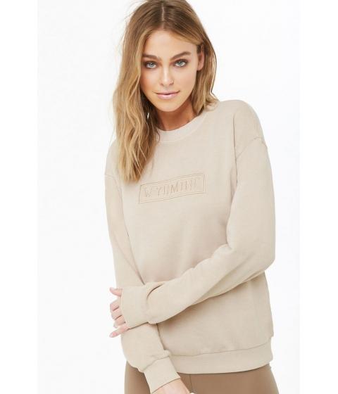 Imbracaminte Femei Forever21 Wyoming Graphic Sweatshirt BEIGE